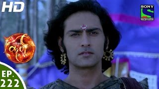 Suryaputra Karn - सूर्यपुत्र कर्ण - Episode 222 - 21st April, 2016