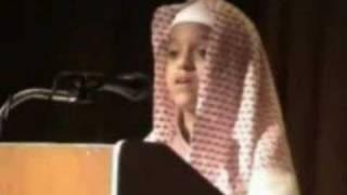Arab Child - Surah Yasin