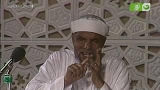 خواطر إيمانية| تفسير ختم سورة الفاتحة - الشيخ محمد متولي الشعراوي