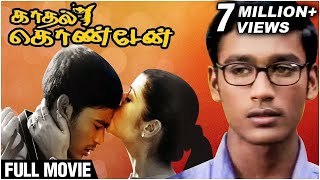 Kaadhal Kondein - Dhanush, Sonia Agarwal - Super Hit Romantic Movie - Tamil Full Movie