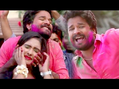 Xxx Mp4 Superhit होली गीत 2017 Ritesh Pandey फार दS चोली Pichkari Ke Puja Bhojpuri Holi Songs 3gp Sex