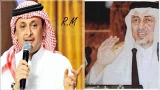 عبدالمجيد عبدالله + خالد الفيصل - بشروني عنك |  MIX