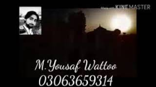 Main Khawab Vich Aaqa Vekey San - Shahbaz Qamar Fareedi - OSA Official HD Video