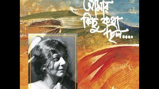 Moushumi Bhowmick - Amaar Kichhu Kotha Chhilo (Full Album)