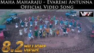 Maha Maharaju - Evaremi Antunna Official Video Song  | Vishal, Hansika | Sundar C | Hip Hop Tamizha