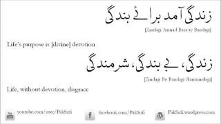 Tu Kareemi Mun Kamina   Nusrat Fateh Ali Khan Rumi Lyrics 640x360