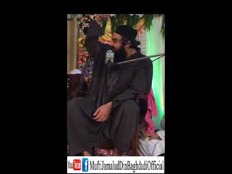 Xxx Mp4 Ala Hazrat Or Ashraf Chandal By Mufti Jamal Ud Din Baghdadi Video 169 3gp Sex