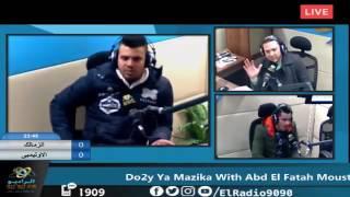 دقى يا مزيكا   غاندي و  شاكوش مع عبدالفتاح مصطفى    على الراديو 9090