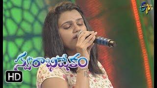 Preme Neramounaa Song   Pranavi Performance   Swarabhishekam   19th November 2017  ETV  Telugu