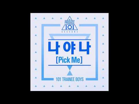 Xxx Mp4 PRODUCE 101 S2 NAYANA PICK ME AUDIO 3gp Sex