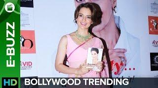 Kangana Ranaut on her Biography | Bollywood News | ErosNow eBuzz