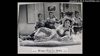 Asha Bhosle, Yusuf Azad & Chorus - Qadam Larzeeda Larzeeda - Qismat Palat Ke Dekh - Gunjan