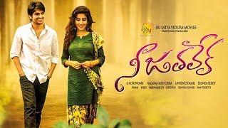 Nee Jathaleka Latest Telugu Full Movie   Naga Shaurya, Parul Gulati   2018 Telugu Movies