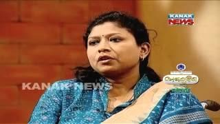 Aparajita: Sagarika Sahu- Story of a Physically Challenged Woman