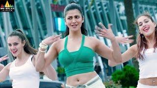 S3 - Yamudu 3 Trailer | Latest Telugu Trailers 2017 | Suriya, Anushka, Shruti Haasan