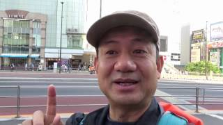 Travel Japan Cheaper by Bus