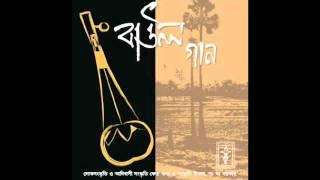 Nishithe jaiyo Phulbone - Ronen Roy Choudhury