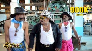 Best comedy scene from PORLU tulu telefilm directed by ROOPESH T SHETTY.