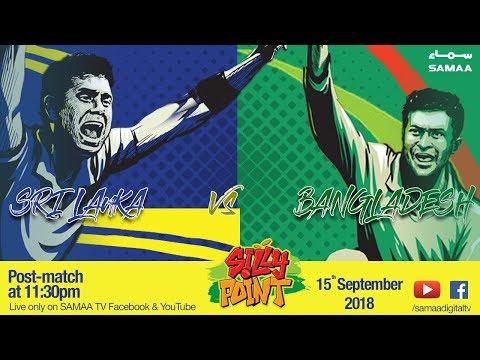 Xxx Mp4 Silly Point Bangladesh Vs Sri Lanka Post Match Show Nazahat Khan Shoaib Jatt Asia Cup 2018 3gp Sex