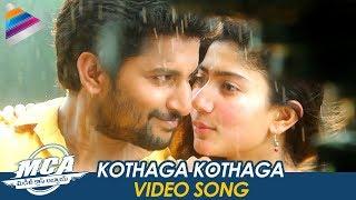 MCA Telugu Movie Songs   Kothaga Kothaga Video Song   Nani   Sai Pallavi   DSP   Telugu FilmNagar