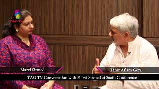 Marvi Sirmed Reflects on Future of Pakistan @TAG TV