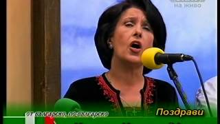 More pile - Guna Ivanova i orkestar Cvetnica