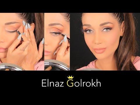 Natural Makeup Routine 2016  | Elnaz Golrokh