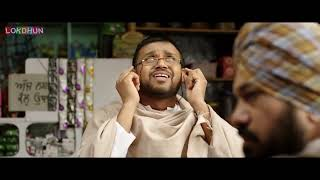 AMMY VIRK NEW MOVIE || LATEST PUNJABI FILM 2017 || PUNJABI FULL FILM