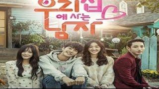 تعرف على المسلسل الكوري الجديد :Man Living at My House( رجل يعيش في بيتي)