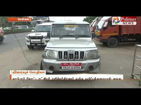 Anti Corruption Burea arrests Tambaram Register office employs   Polimer News