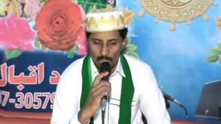 AYE ISHQ-E-NABI MERE DIL MAIN BHI SAMA JANA Naveed Iqbal Mallah AR