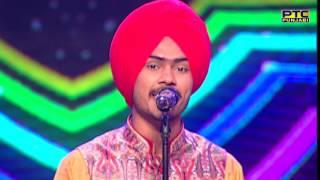 Himmat singing Dupatta Tera | Surjit Bindrakhia Ji | Voice Of Punjab Season 7 | PTC Punjabi