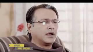 asif sad song 1din ami briddo hobo sera bangla song