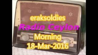 Radio Ceylon 18-03-2016~Friday Morning~03 Purani Filmon Ka Sangeet - Raj Kumari