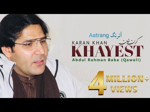 Xxx Mp4 Karan Khan Khayest Qawali Official Aatrang 3gp Sex