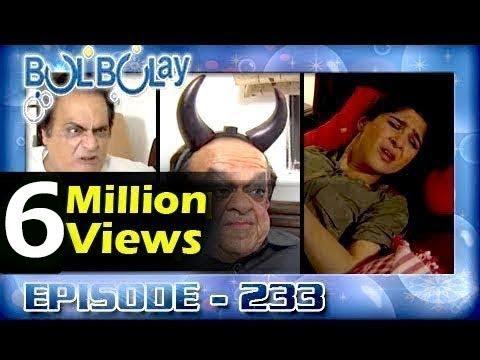 Xxx Mp4 Bulbulay Ep 233 ARY Digital Drama 3gp Sex