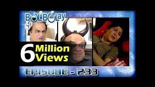 Bulbulay Ep 233 - ARY Digital Drama