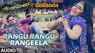 Rangu Rangu Rangeela Full Song (Audio) ||