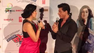 Neha Dhupia Wants Shahrukh Khan To Come Her Home
