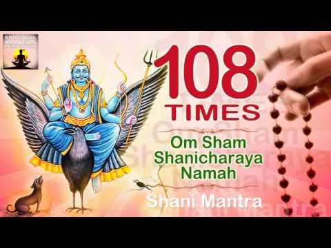 Xxx Mp4 OM SHAM SHANICHARAYA NAMAHA 108 Chanting Mantra Meditation For GOOD LUCK 3gp Sex