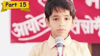 Chhotu Kalam helps his friend win Award in Speech Competition - I Am Kalam, Scene 15/16