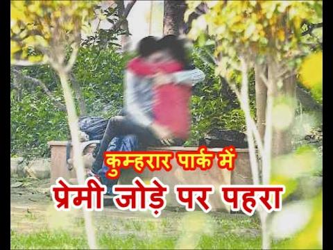 Xxx Mp4 Couple Got Punishment In Kumhrar Park Patna City 3gp Sex