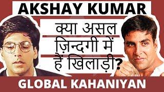 Akshay kumar biography in hindi | Bollywood Star | Padman | Gold