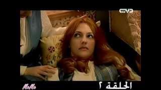 مشاهدة مسلسل حريم السلطان الحلقة 2
