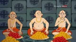 Samayalkaaranin Kavalai - Paramartha Guru In Tamil - Animation/Cartoon Stories For Kids
