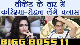 Bigg Boss 11: Salman Khan INVITED Rohan Mehra and Karishma Tanna on Weekend Ka Vaar | FilmiBeat