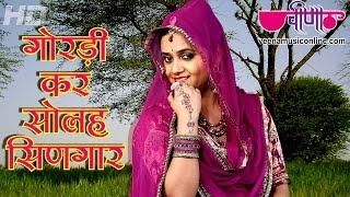 New Rajasthani Holi Songs 2018 |