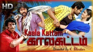 Kalakattam tamil full movie 2016 | new tamil action movie | latest tamil movie upload 2016