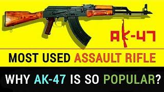 What Made The AK-47 So Popular? AK-47 Assault Rifle Amazing Facts | AK-47 Story (Hindi)