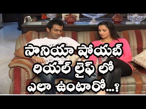 సానియా మీర్జా షోయబ్ మాలిక్  || TENNIS STAR SANIA MIRZA CRICKET STAR SHOIAB MALIK CASUAL INTERVIEW
